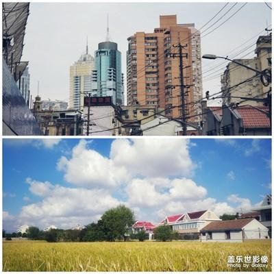 城市与乡村、