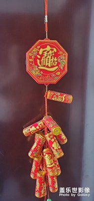 【鼠年吉祥】+祝福祖国繁荣昌盛