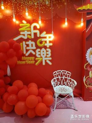 【鼠年吉祥】+新年红