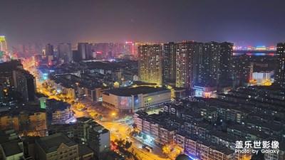 【鼠年吉祥】+蚌埠夜色