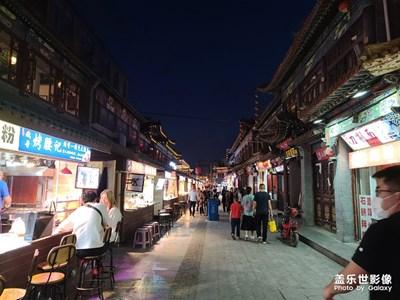 太原柳巷小吃街