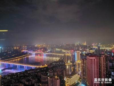 我美丽城+重庆