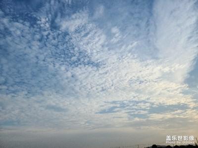 S20U天空
