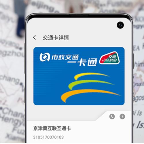 """用Samsung Pay 刷公交卡的2个""""隐藏""""功能"""