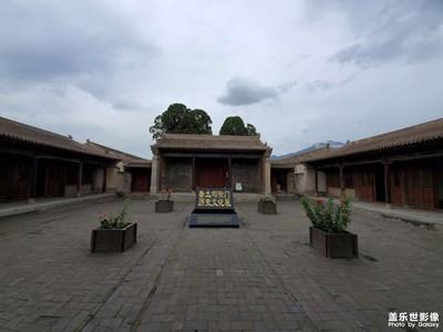 兰州红古区鲁土司衙门