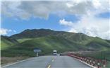 这个是+青甘大环线 在路上的风景(二)