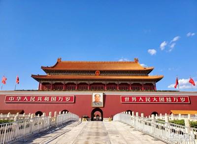 北京*以及旁边的太庙