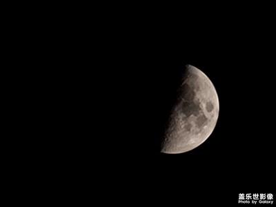 note20ultra中的月亮。
