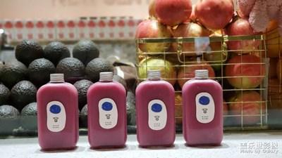 红石榴汁😍