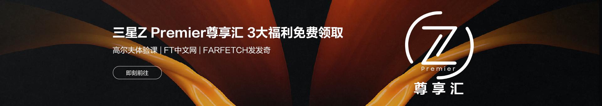邀Galaxy Z Fold2 5G用户 一同体验品质生活