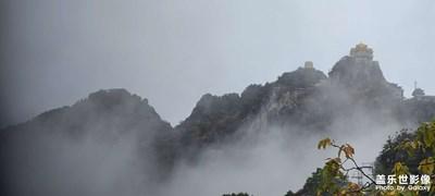 补发一组二次登老君山的云海图