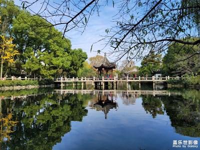 【与美好相遇】+初冬的上海古漪园