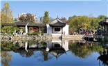 【与美好相遇】初冬的上海古漪园