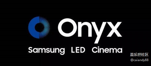 Onyx LED影厅