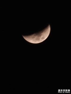 记录第一次用20u拍月亮地点呼和浩特