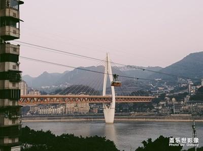 重庆my city