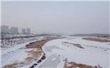 长春南溪湿地冬景