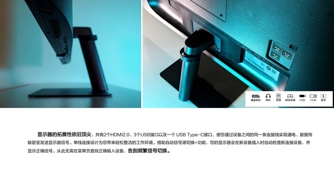 """当显示器也变得""""聪明"""" 三星Smart Monitor M7赏析"""