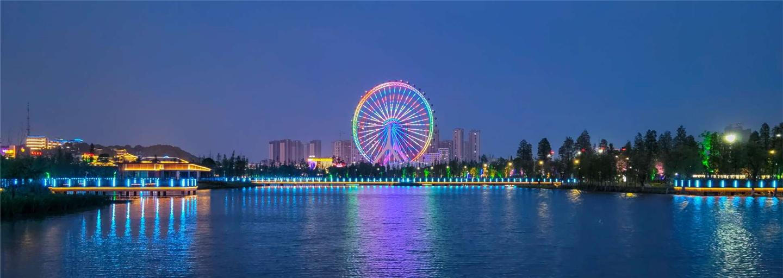 【家园丽景】琵琶湖公园