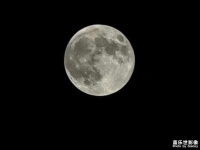 长沙还是见到了明月