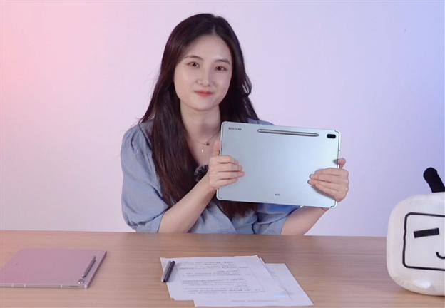 三星Galaxy Tab S7 FE 上手视频