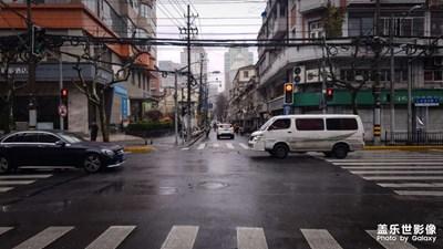 三星S9 在上海
