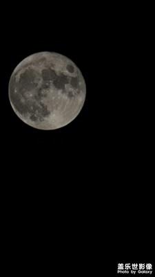 S21u拍的中秋月