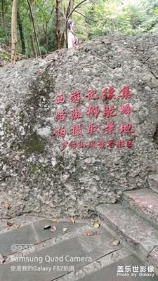 绵阳罗浮山