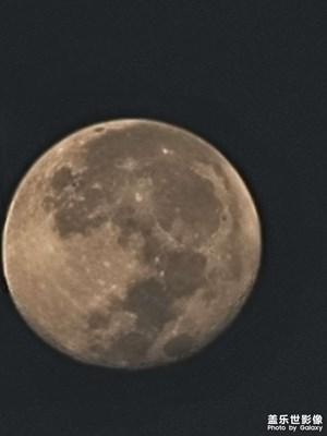 月球的自转