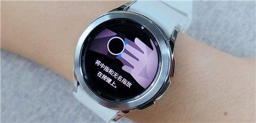 三星Galaxy Watch4 准确检测身体成分