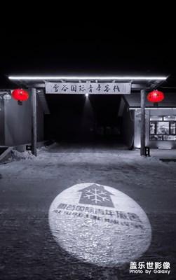 【色彩】+东北之行
