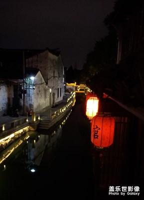 夜逛苏州平江路~!