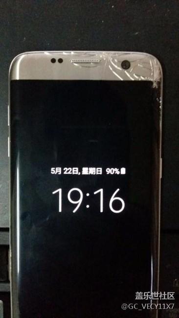 Samsung Galaxy S4 vs. Galaxy S3