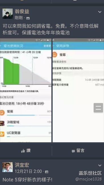 华为手机默认浏览器怎么改成兼容模式