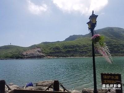 涞水天鹅湖生态风景区一游