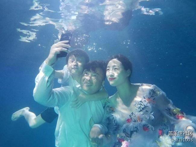 壁纸 海底 海底世界 海洋馆 婚礼 结婚 水族馆 650_488