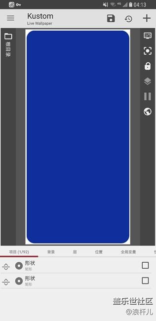 终于做出了s8跑马灯边框动态壁纸,内有下载