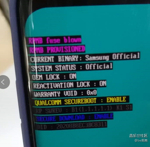 Samsung rpmb